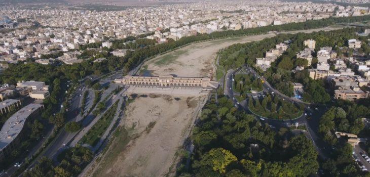 L'Iran à court d'eau | Autrement Vu FIGRA 2019