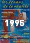 1995-affiche