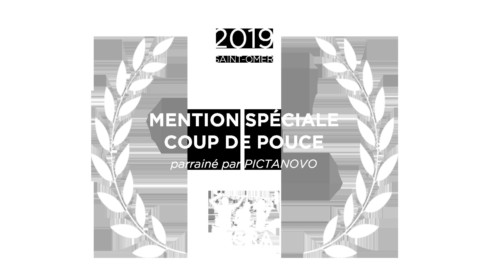 mention-speciale-coup-de-pouce-FIGRA_2019